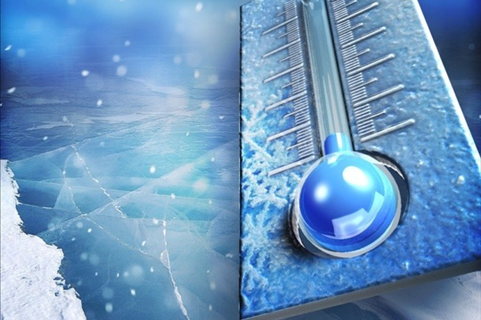ice cold generic_-4339755700328053321