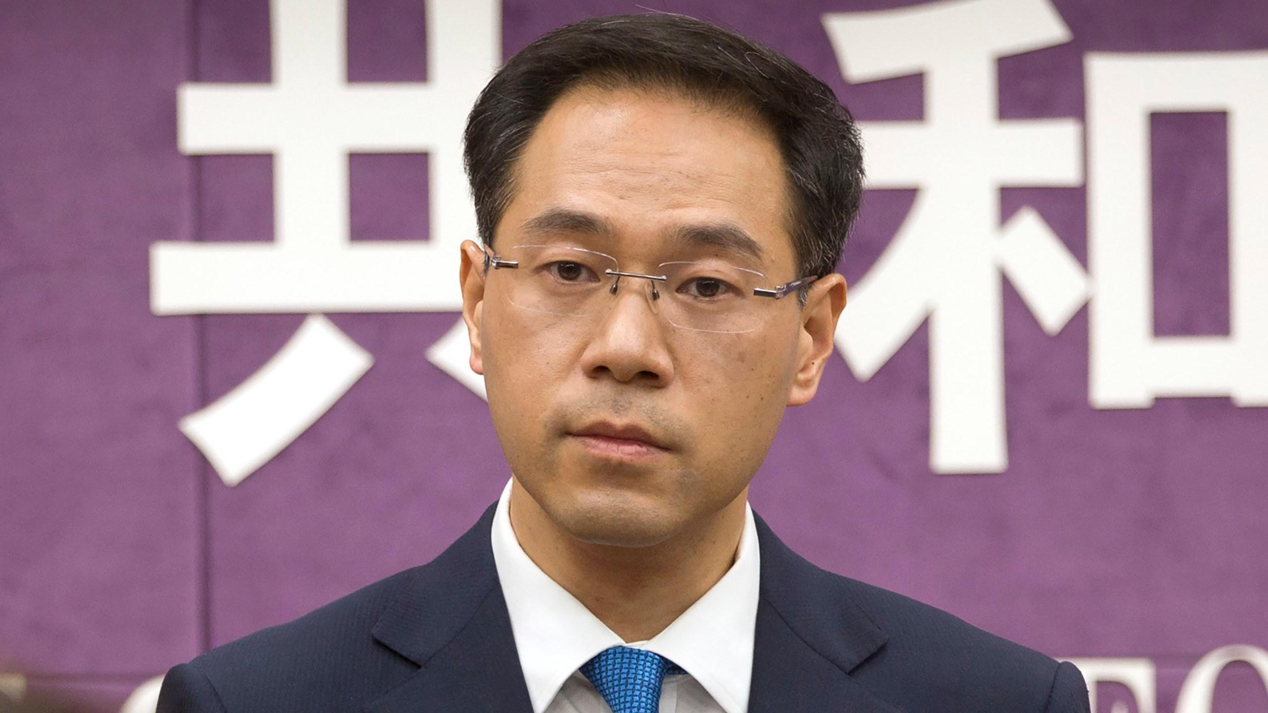 Gao Feng