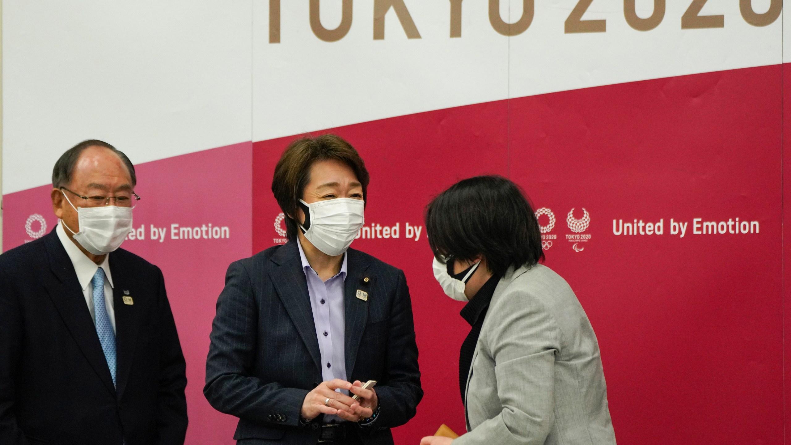 Seiko Hashimoto, Kyoko Raita